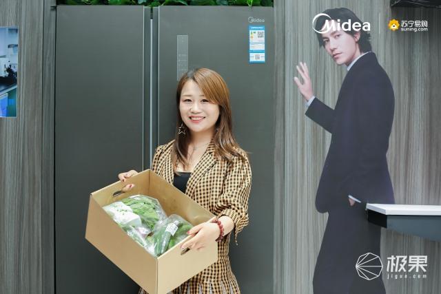 「事兒」美的冰箱發布果凈系列新品,七鉆服務竟能168天免費退換?