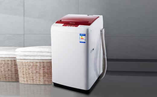 海信全自动波轮洗衣机:高效节水还智能,宿舍租房洗衣能手