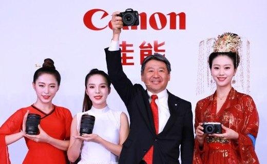 「新东西」佳能发布两台APS-C画幅相机及两枚RF卡口大三元镜头
