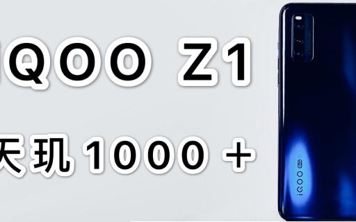 8年老果粉果斷愛上,這款2000左右的安卓機究竟有什么魅力?