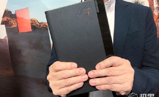 「新东西」解锁新姿势!全球首款折叠屏电脑发布,但更厉害的是这个……