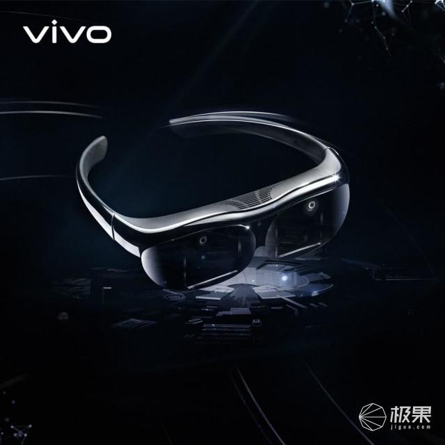 「事儿」vivo未来的5G手机,要配合AR眼镜一起用