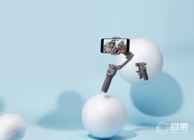 「新东西」来了!售价699元起,大疆正式发布OsmoMobile3代手持云台