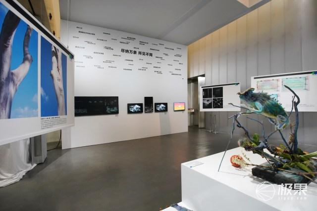 """以科技碰撞灵感:ThinkVision联合《Nylon》打造""""尽纳万象""""艺术展"""