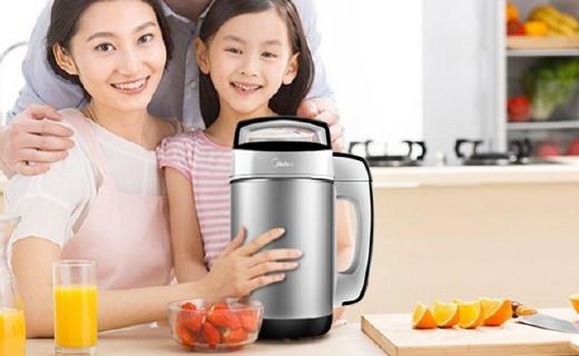 美的DE11S71豆漿機:熬煮五部曲香醇營養,雙層不銹鋼壺身保溫隔熱
