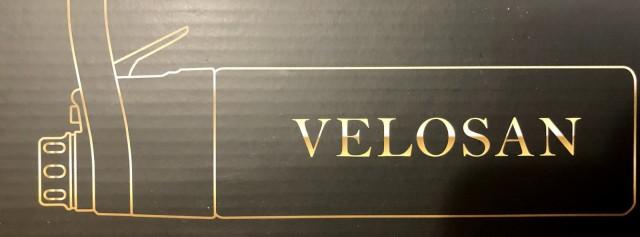 炎炎夏日中的清泉——德國VELOSAN便攜噴霧運動水杯