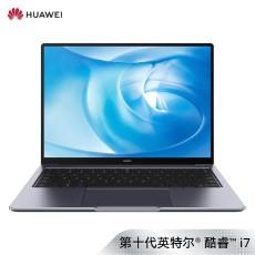 华为(HUAWEI)  华为HUAWEI MateBook 14 2020款全面屏轻薄性能笔记本电脑 十代酷睿(i7 16G 512G MX250 触控屏 多屏协同)灰