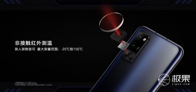 1799起!天璣800+麒麟990雙芯混搭,榮耀Play4系列正式發布