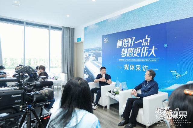 对话麒盛科技黄小卫:北京2022年冬奥会和冬残奥会智能床供应商的智能睡眠之路