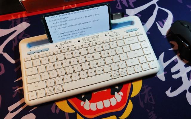 達爾優LK200藍牙鍵盤家用出差辦公新伴侶