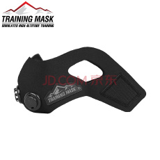 Training Mask 2.0 健身面罩