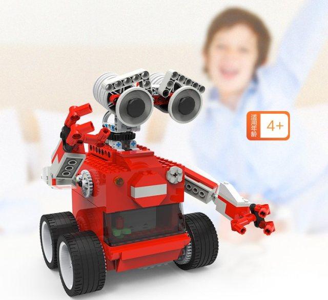 京选京选智能积木机器人4-12岁STEAM编程智能遥控智能拼搭200种拼法儿童玩具男孩女孩生日礼物京东物流正品授权