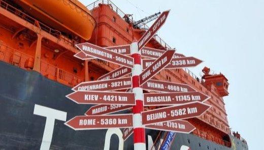 六天七夜,搭乘世界最大核動力破冰船,還原一個真實的北極