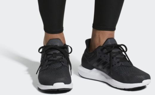 阿迪达斯男子运动跑鞋 :网眼鞋面透气舒适,科技大底轻质缓震