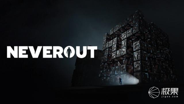 1元1天!百款游戏大减价,VIVEPORT无限会员服务4月2日正式上线