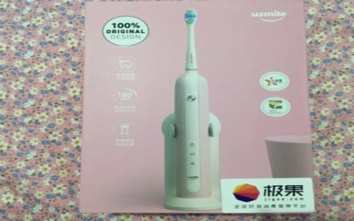 吸烟人士也能有一口大白牙:USMILE U1 电动牙刷体验