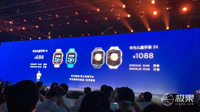 1499元起!华为畅享10Plus发布:升降摄像头+4800万超广角三摄