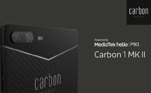 重量僅125g!全球首款碳纖維手機面世,售價高達6000元
