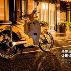 森蓝 新能源 摩托车