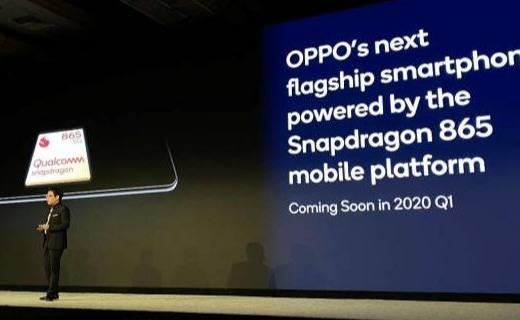 中高端5G陸續有來,OPPO宣布將推出驍龍865、765G芯片手機