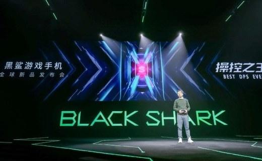黑鲨推出全新游戏手机,6.39英寸全面屏+855处理器,售价3199起!