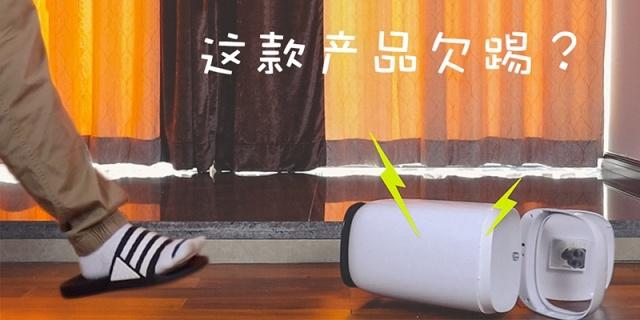 「城像」种草VLOG.003   踢踢垃圾桶Pro,这款产品欠踢?