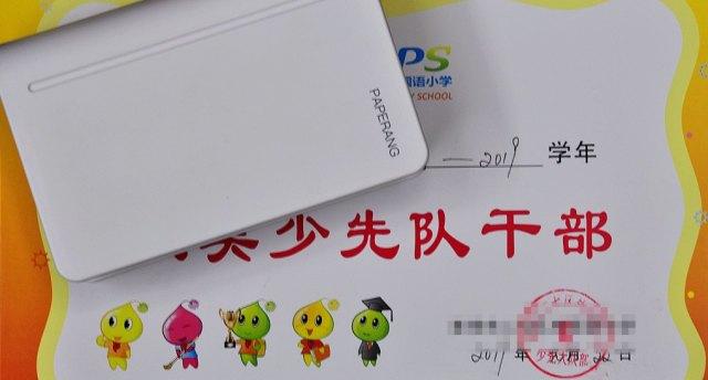 小學生錯題集不好整理?你需要一臺喵喵機MAX打印機