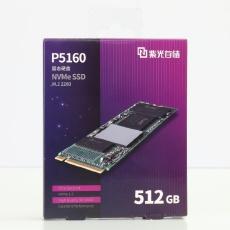 在家办公果然还是要用这种固态才行,紫光P5160 SSD评测