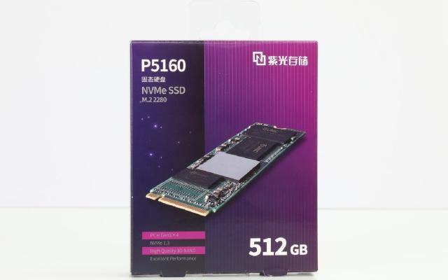 在家辦公果然還是要用這種固態才行,紫光P5160 SSD評測