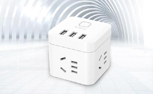 公牛迷你USB插座,小巧便攜充電安全