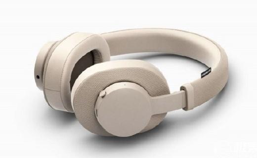 「新东西」续航30小时,Urbanears发布无线头戴式耳机新品