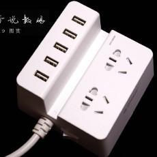 造型别致,经济实用,ORICO智能USB接线板体验