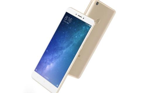 小米Max2智能手機:6.44寸超大屏幕,納米注塑機身!