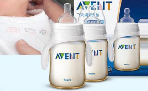 飛利浦新安怡升級版奶瓶:PES材質無毒耐用,配有把手方便抓握