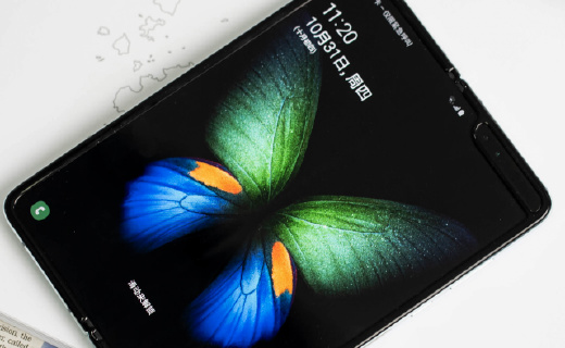 驍龍865+折疊屏設計!三星將推出更便宜的Galaxy Fold Lite