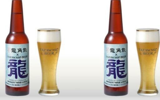 新东西 | 史上最奇葩!龙角散推出TAZAWWAKO联名啤酒,一杯止?#28982;?#30192;……