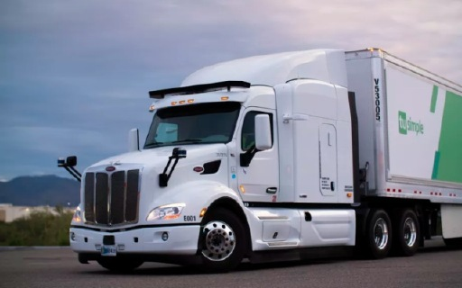 TuSimple宣布:將建成世界首個自動駕駛貨運網絡系統