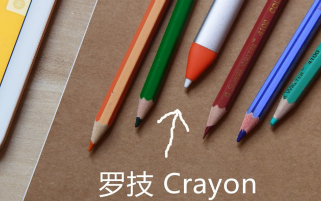 給 iPad 配一支羅技出品的全新 Crayon