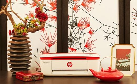 惠普DJ 3777打印機:打印復印掃描三合一,在家也能做照片墻
