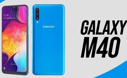 「事兒」驍龍675+6GB內存,三星Galaxy M40跑分曝光