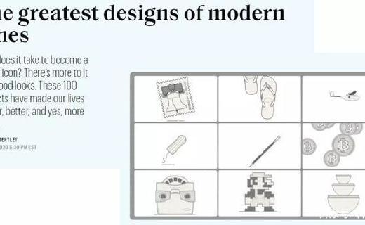 苹果排名第一!微信和摩拜也上榜,《财富》100个现代最伟大的设计出炉