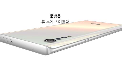 骁龙765G!LG 2020年度旗舰手机Velvet正式发布,售价5221元