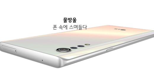 驍龍765G!LG 2020年度旗艦手機Velvet正式發布,售價5221元