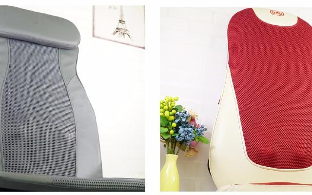 辦公室全背推拿選哪款?樂范背部按摩椅墊對比豪特腰背松按摩器