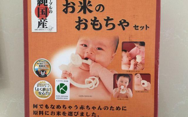 寶寶愛磨牙就要這個衛生無毒的咬膠,造型別致寶寶最愛