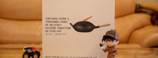 """当在极果购物形成习惯,败家媳妇喜提""""大容量铁锅"""""""