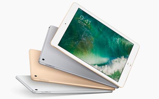 蘋果發布9.7英寸新iPad,升級A9處理器2688元起售