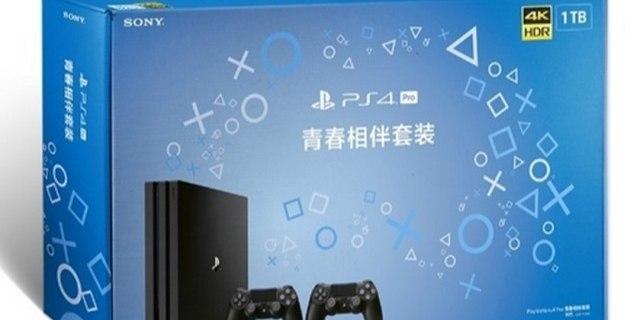 PS4 Pro新增中国特供版套装:售价3000元,3.15各平台上市