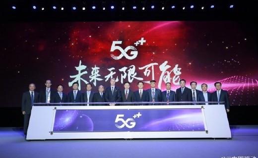 「事兒」不換卡不換號?中國移動公布5G戰略,年內建設5萬基站