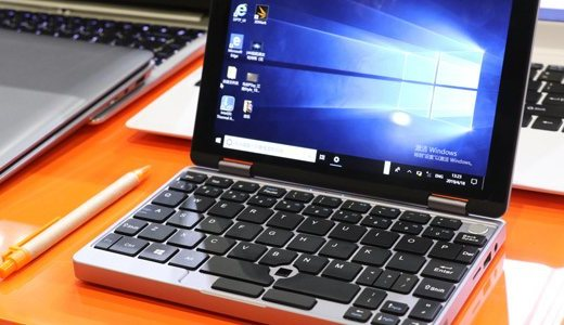 「新东西」口袋本领域新玩家:驰为推出 MiniBook 8英寸超便携笔记本